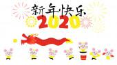 šťastný čínský Nový rok karta s roztomilou krysí postavou