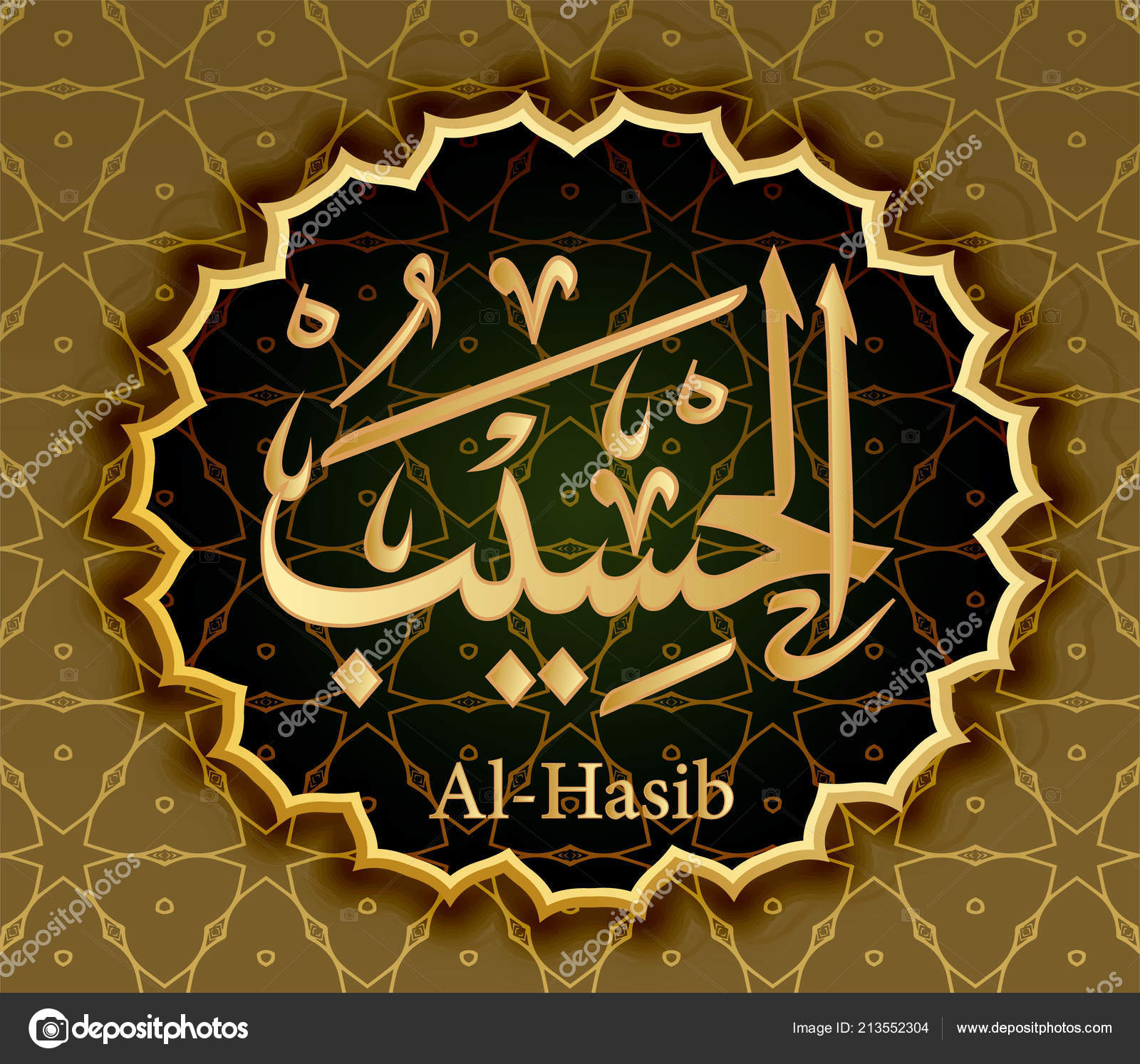 The name of Allah al-Hasib means Sufficient Calculator . — Stock Vector