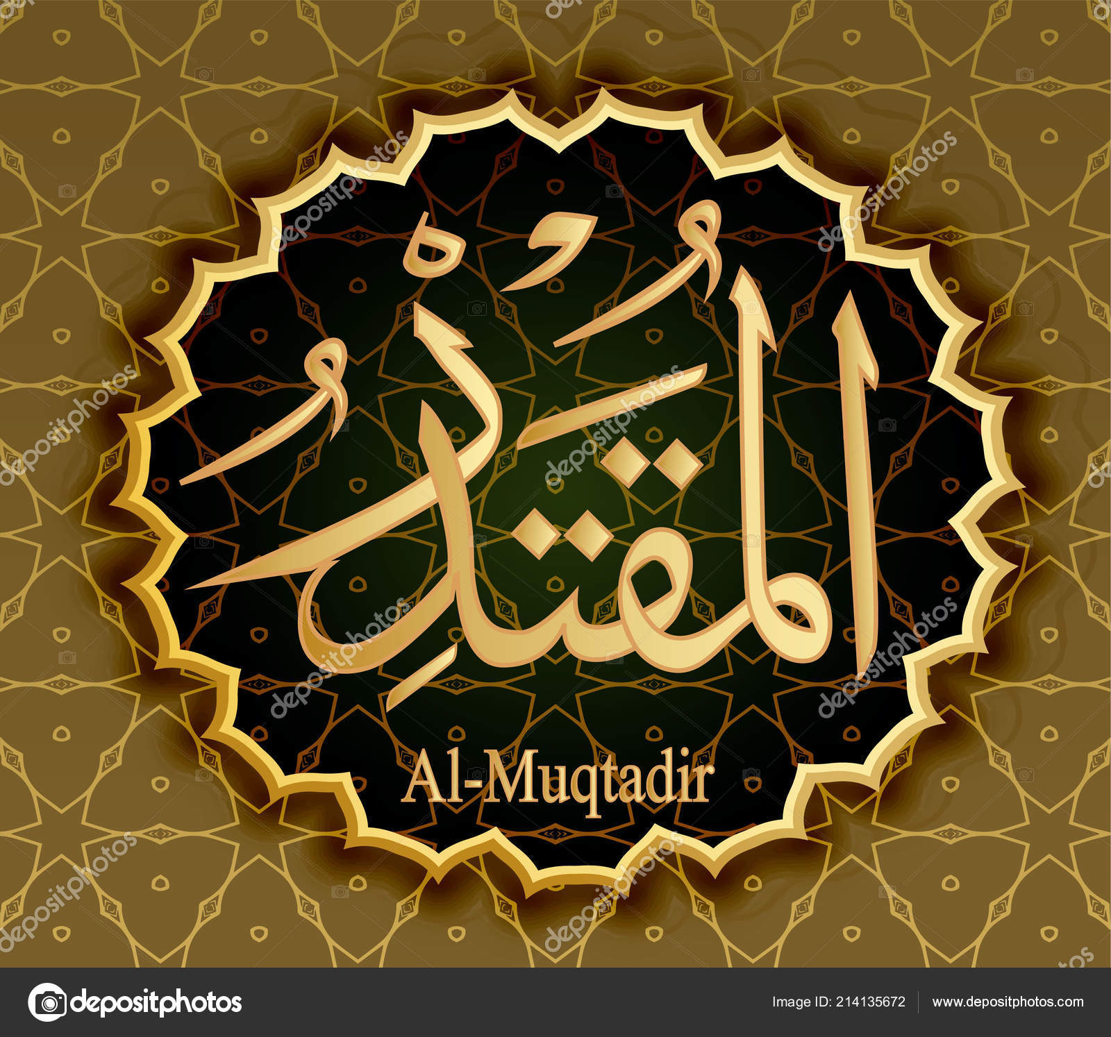 The name of Allah al-Muqtadir means Almighty — Stock Vector