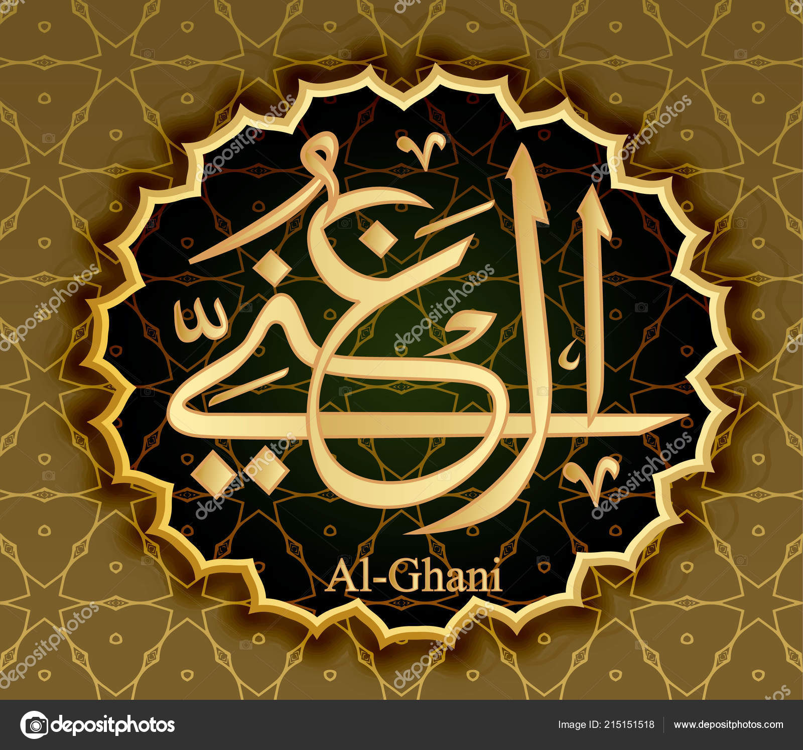 The name of Allah al-Ganiy means self-Sufficient Endowed with wealth — Stock