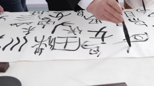 Kínai lány, kínai ieroglifs, nemzeti művészet, rajz rajz- és