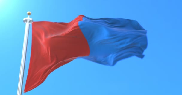 Flag of the italian city of Catania in the region of Sicily, Italy. Loop