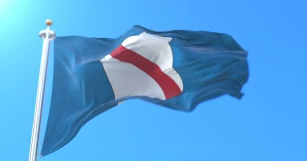 Flag of the italian region of Campania, Italy. Loop