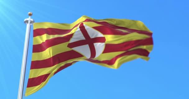 Zászló a spanyol tartomány Barcelona Katalóniában, Spanyolország - Loop