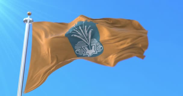Flagge der Stadt Netanya in Island - Schleife