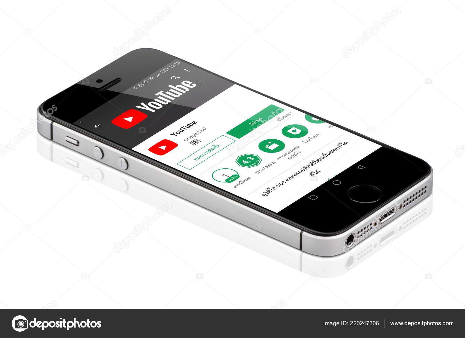 youtube mobile black screen