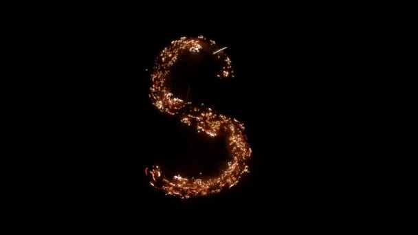 Letter S burning. Steel wool smoldering. Beautiful combustion.