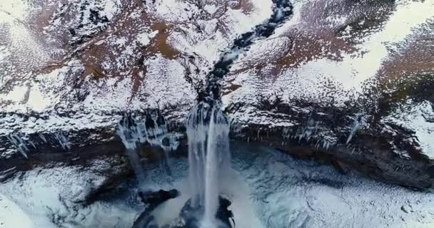 waterfall in aerial view, Iceland