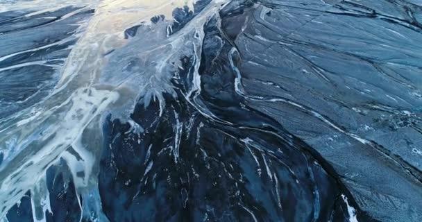 zugefrorener Fluss aus der Luft, Island