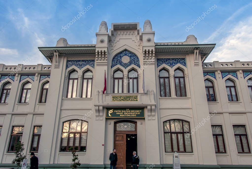 Istanbul, Turkey, 29 January 2019: Fatih sultan mehmet foundatio