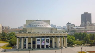 Russia, Novosibirsk - July 19, 2018: Novosibirsk State Academic Theater of Opera and Ballet, From Dron