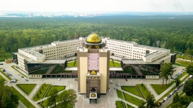 The new main building of Novosibirsk State University. Novosibirsk, Russia. Akademgorodok, From Dron