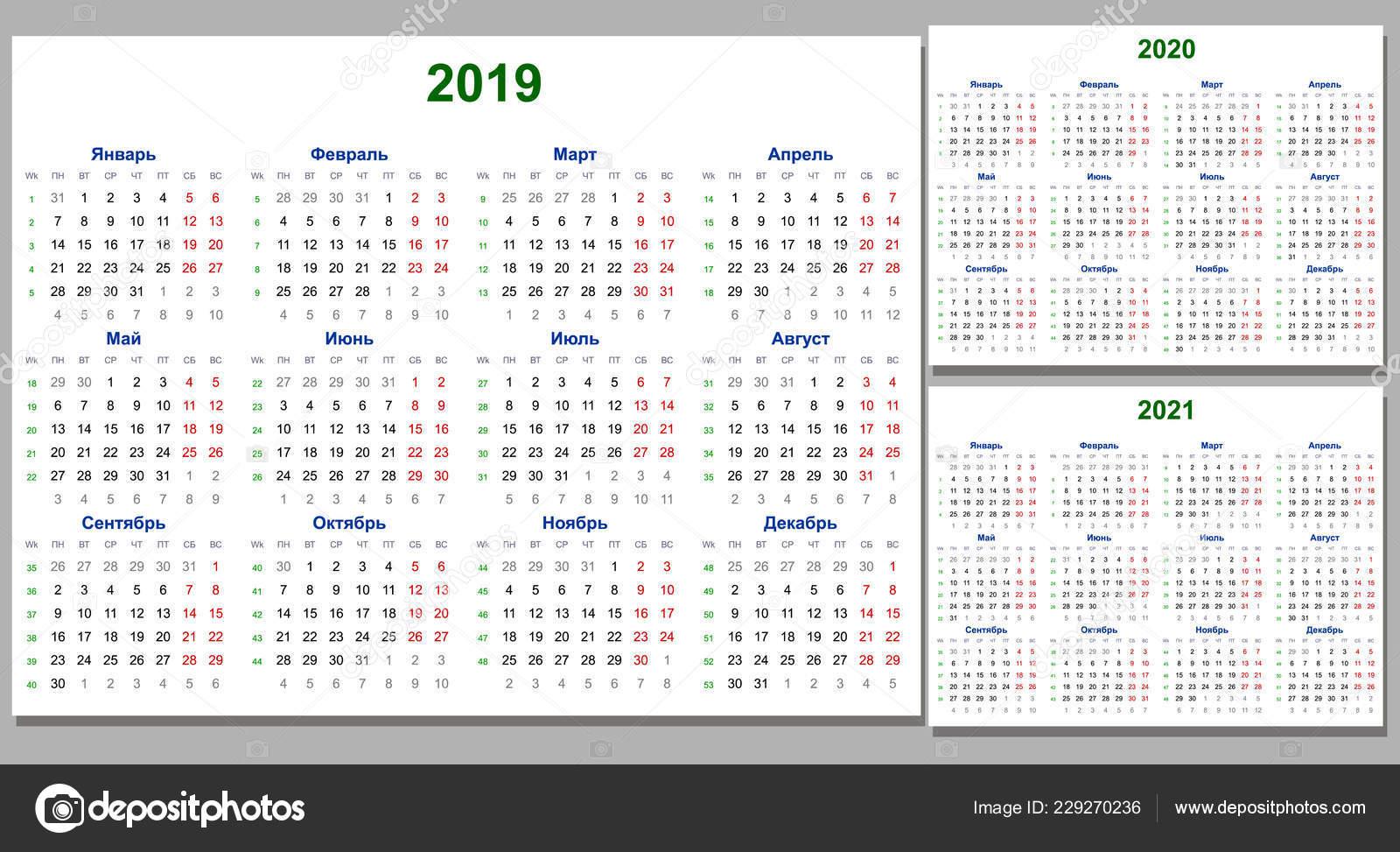 Imposta Calendario.Imposta Griglia Del Calendario Anni 2019 2020 2021 Semplice