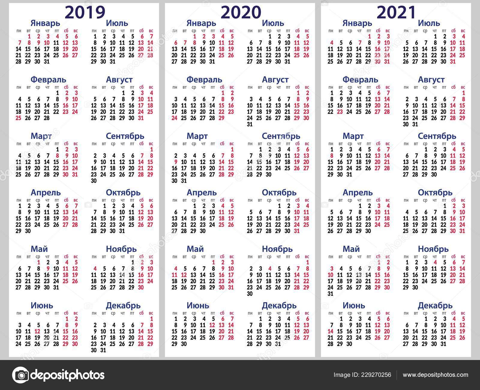 Calendario Rusia 2020