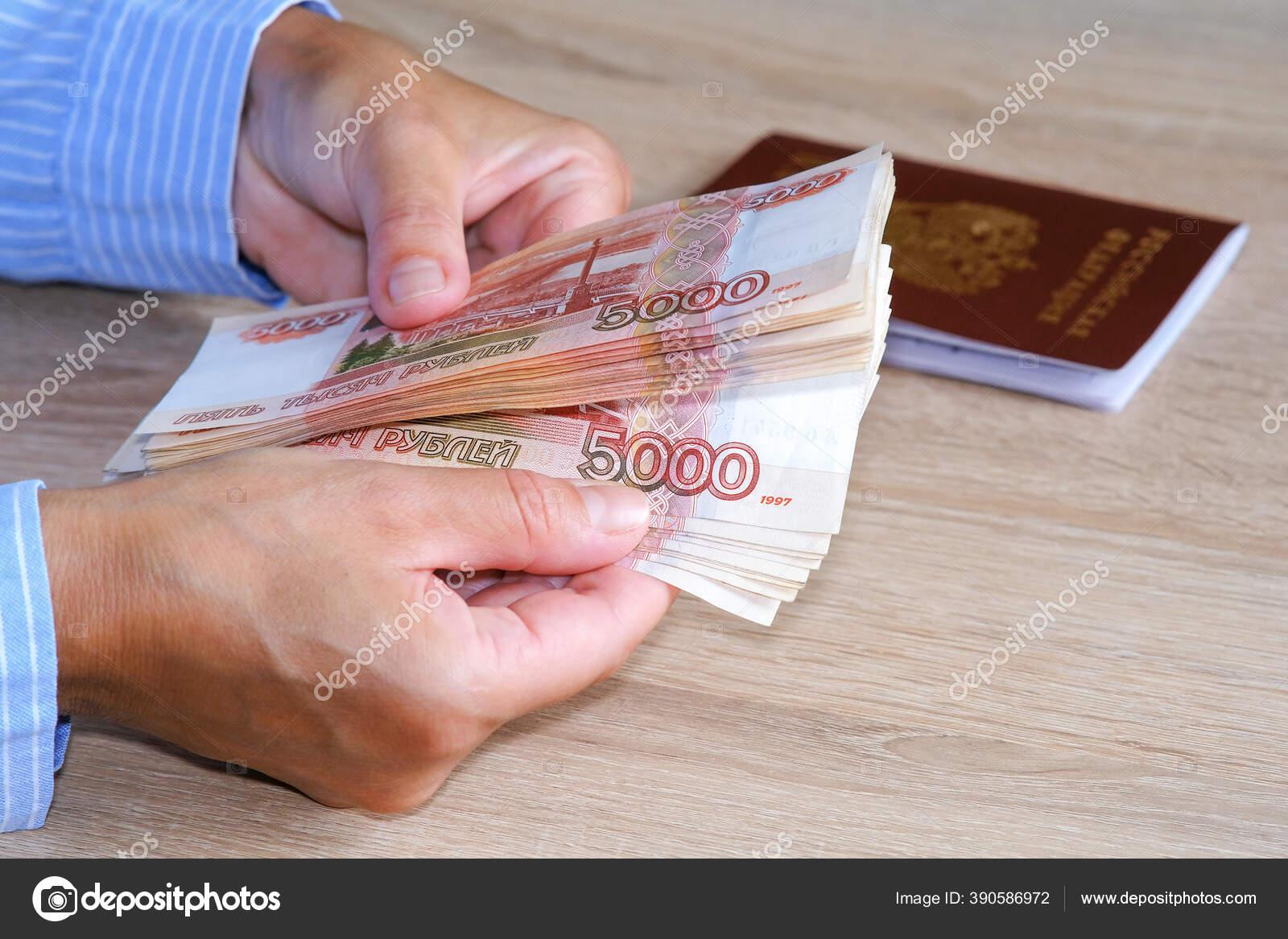 получить займ 50000