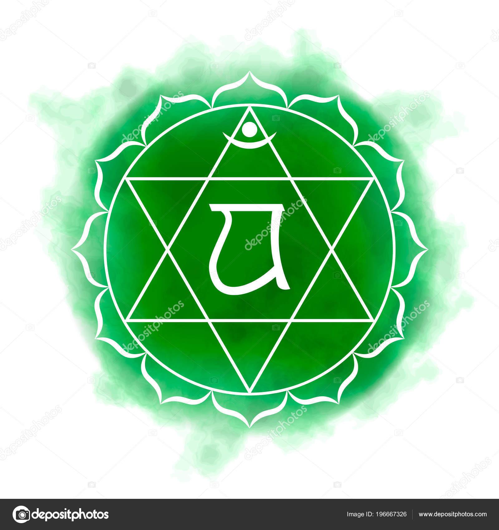 Cuarto, chakra corazón - Anahata. — Vector de stock ...