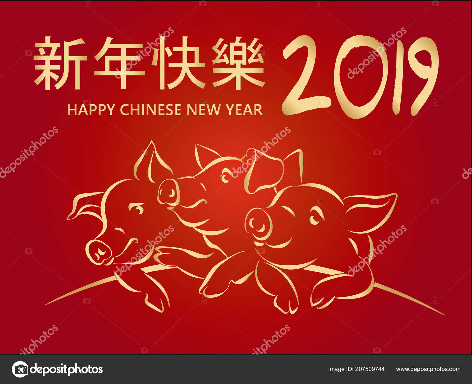 2019 happy chinese new year hieroglyphs three gold pigs on red gradient background greeting card banner poster flyer or invitation