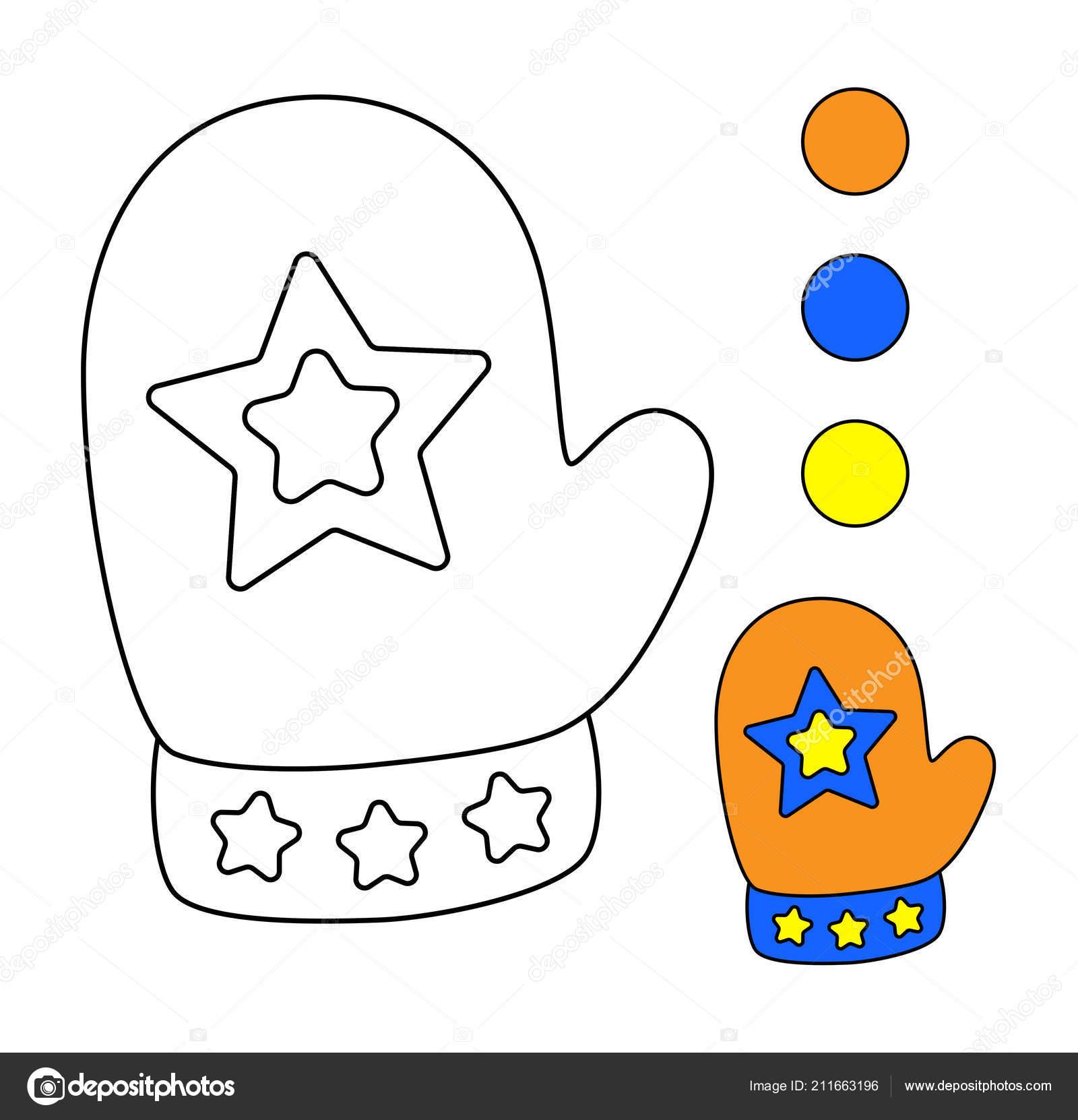 Libro Colorear Para Los Niños Actividad Los Niños Del Dibujo