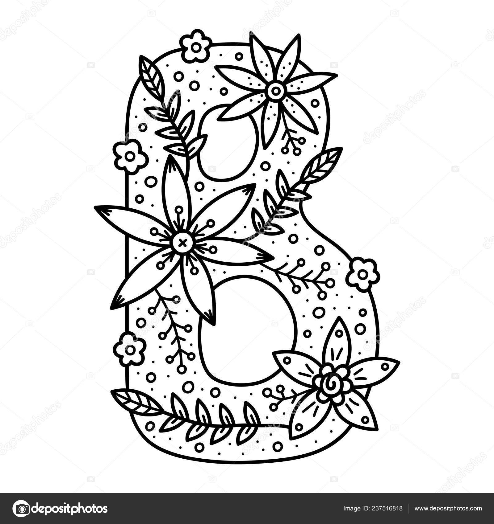 Floral Alphabet Black White Doodle Letter Coloring Book