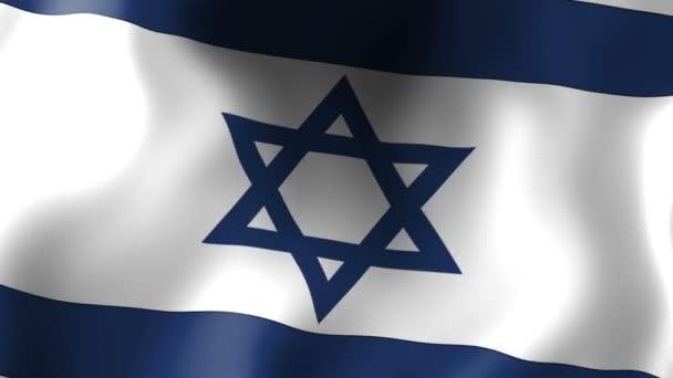 Integetett zászló Izrael zászlaja