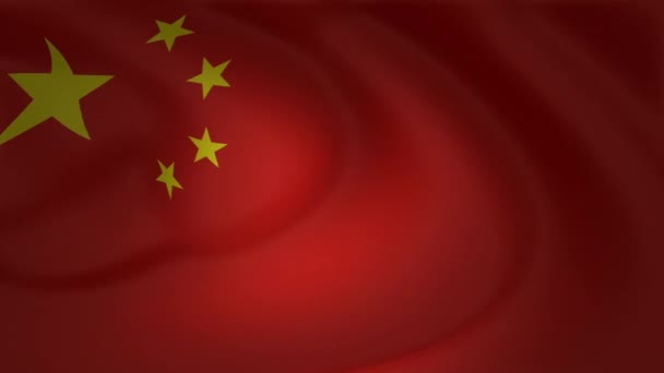 Flag Of China Background Animation Collection