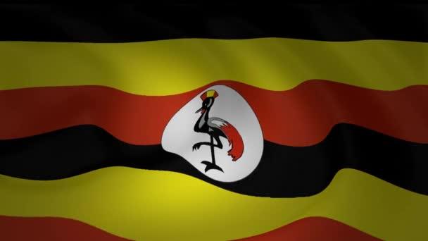 Az ugandai zászló Vértes gyűjtemény animáció