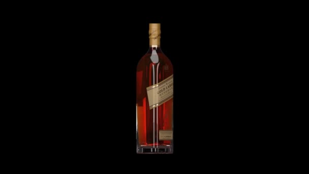 Johnnie Walker Gold Label Reserve. Johnnie Walker Whiskey. Animated bottle and bottles. Rotating bottles. Whiskey bottle animation.