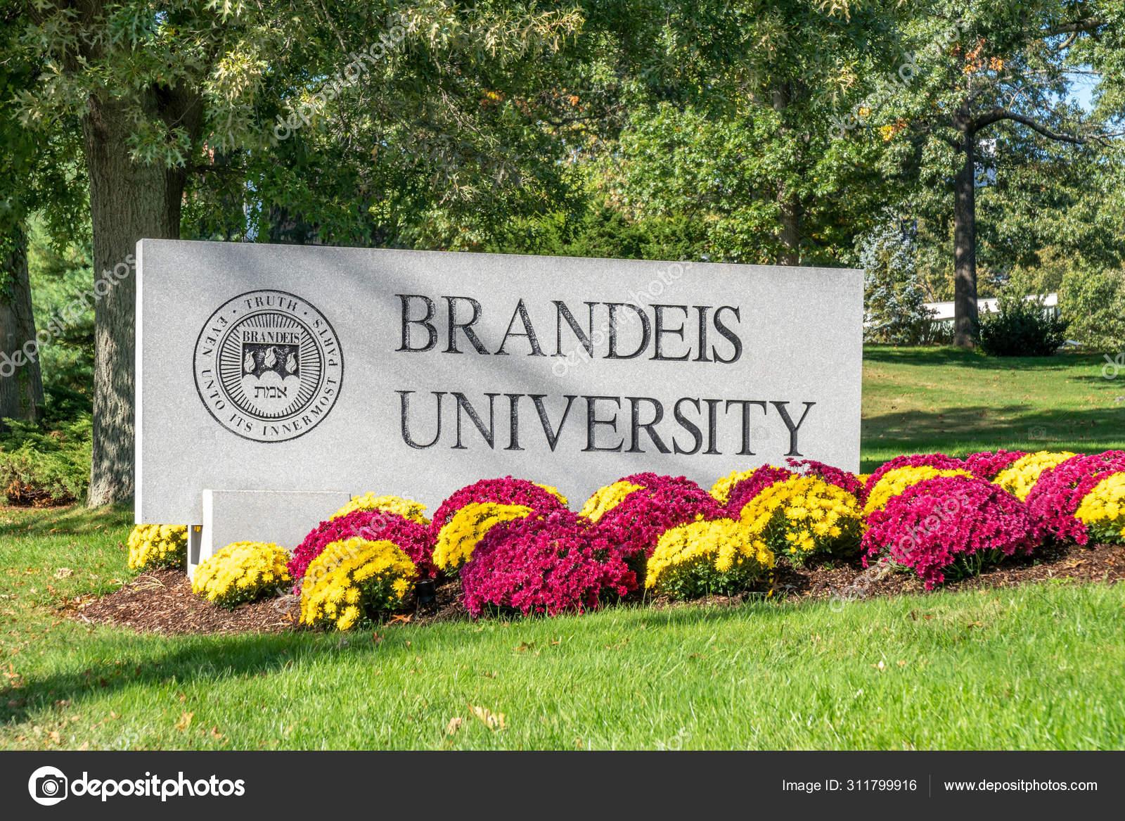 Entrance to Brandeis University in Waltham Massachusetts — Stock Photo, Image