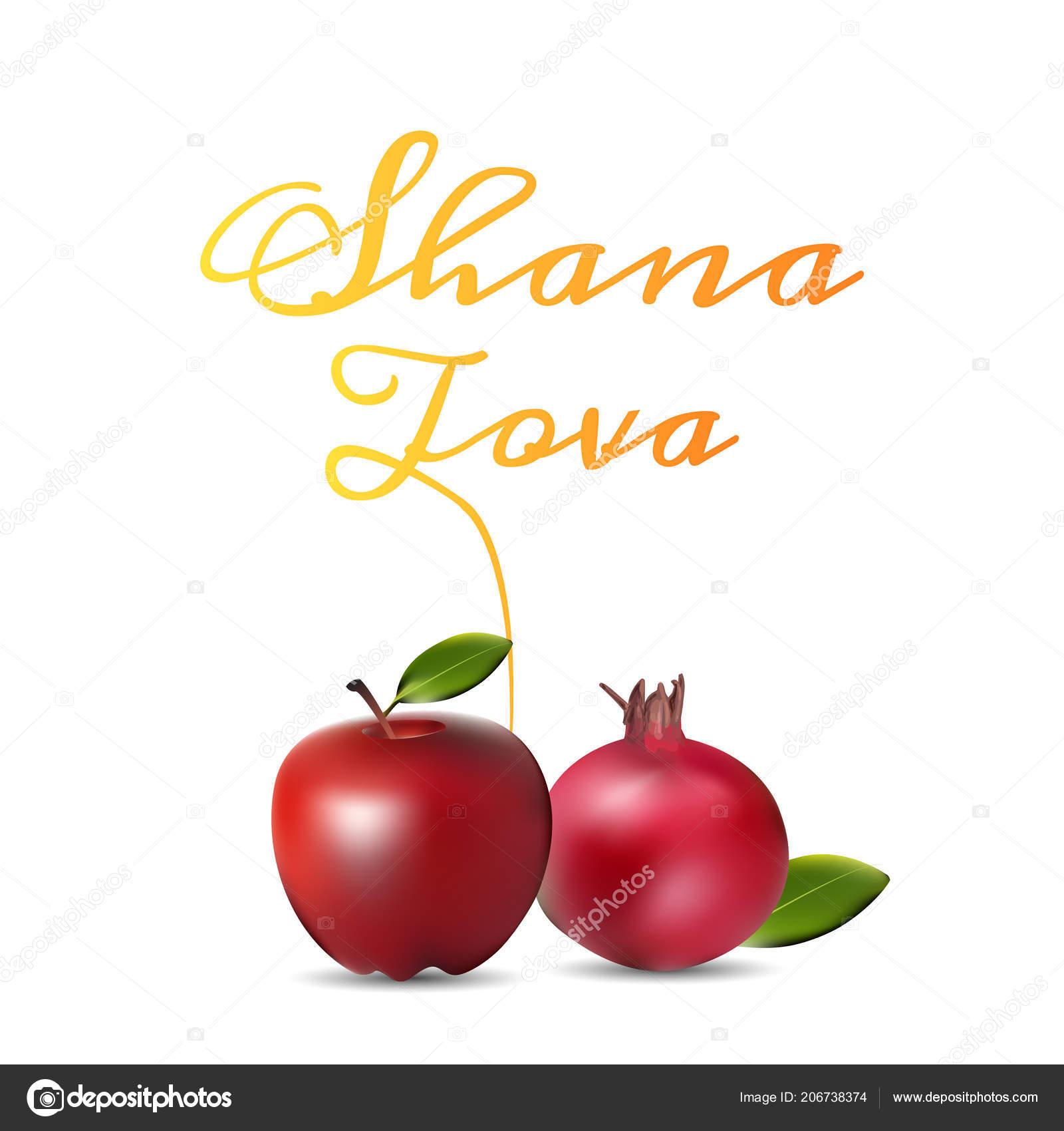 Shana Tova Greeting Card Poster Design Illustration Stock Vector