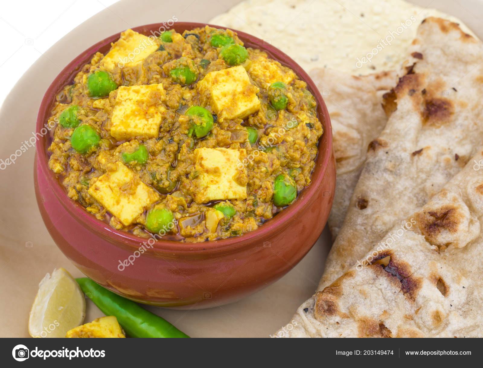 Indian Cuisine Mattar Paneer Vegetarian North Indian Dish