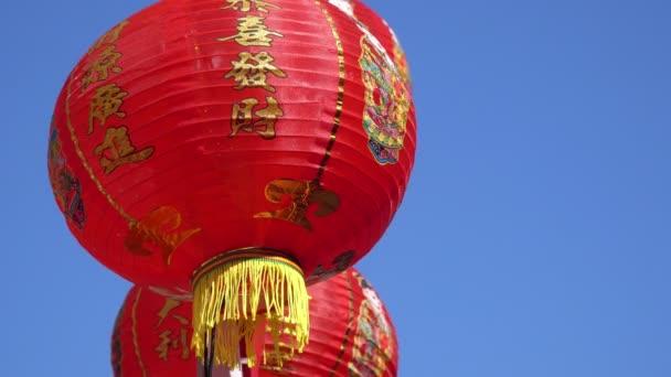 Kínai újév lámpák, chinatown, áldás a szöveg azt jelenti, van gazdag és boldog