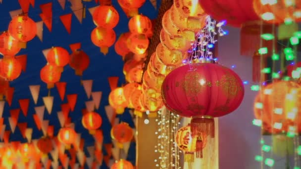Chinese new year lanterns in chinatown ,blessing text mean have wealth and lucky