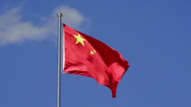 China Flag Waving in blue sky