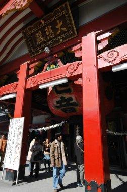 NAGOYA, JAPAN- 25 APR, 2018: Osu Kannon temple in Nagoya, Japan