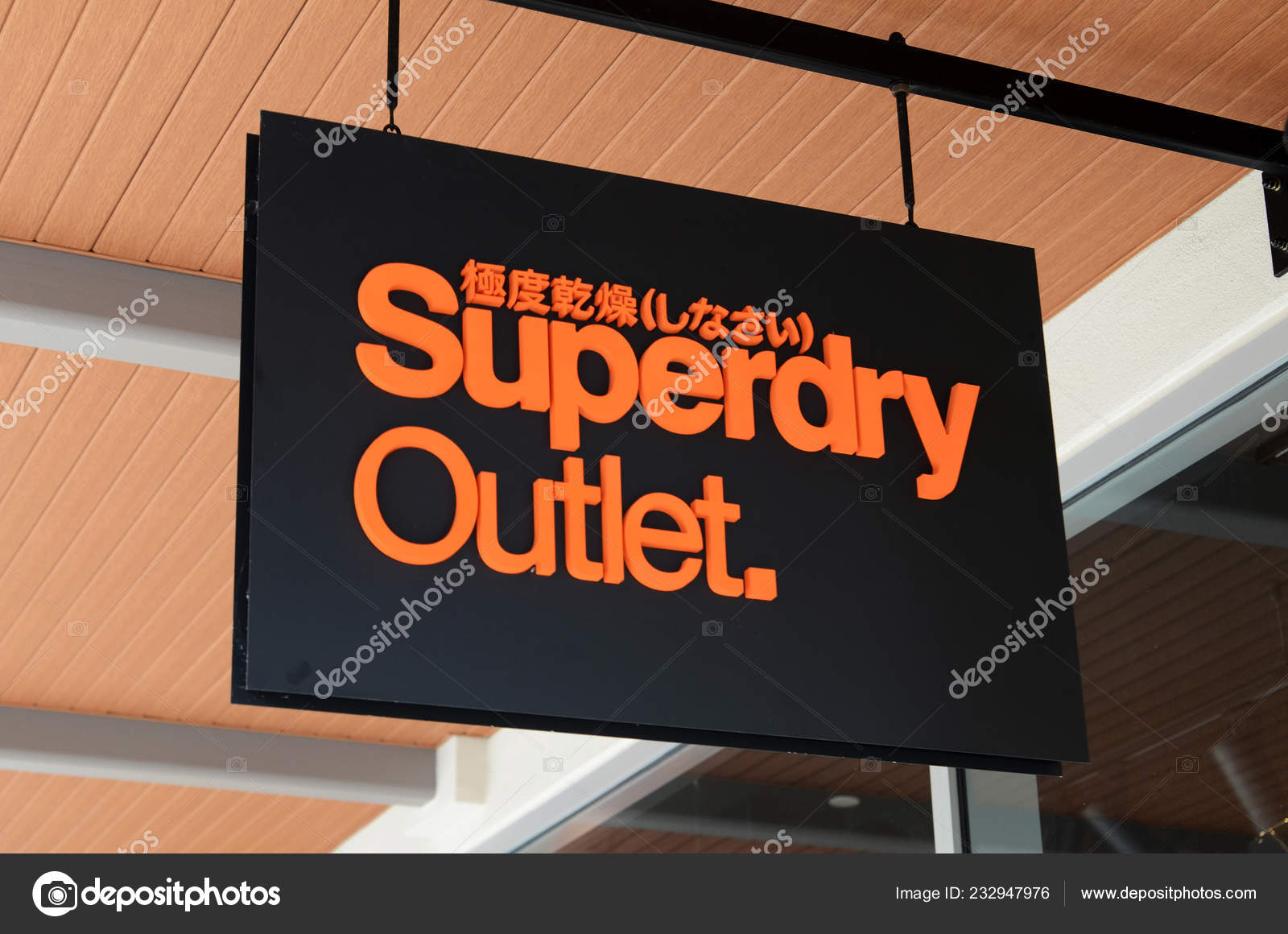 Genting Highlands Malaysia Dec 2018 Superdry Store Genting