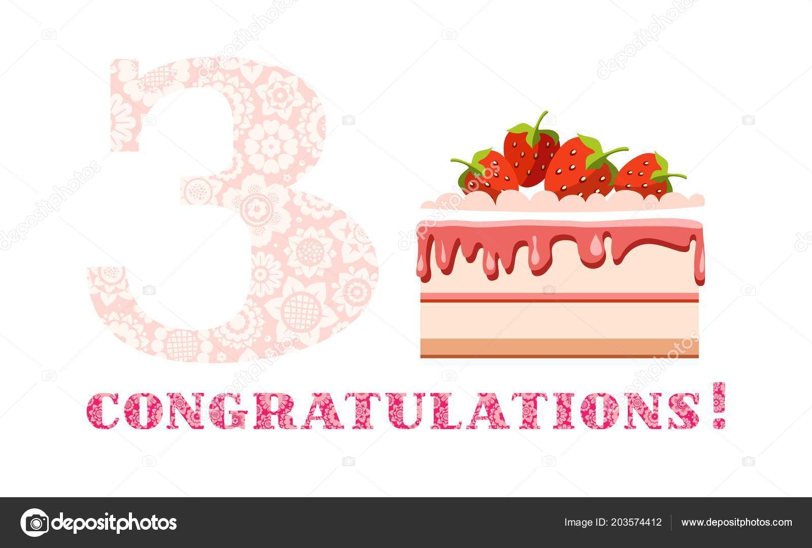 Felicitations Ans Gateau Aux Fraises Anglais Blanc Rose Vecteur Joyeux Image Vectorielle Elenavdovina C 203574412
