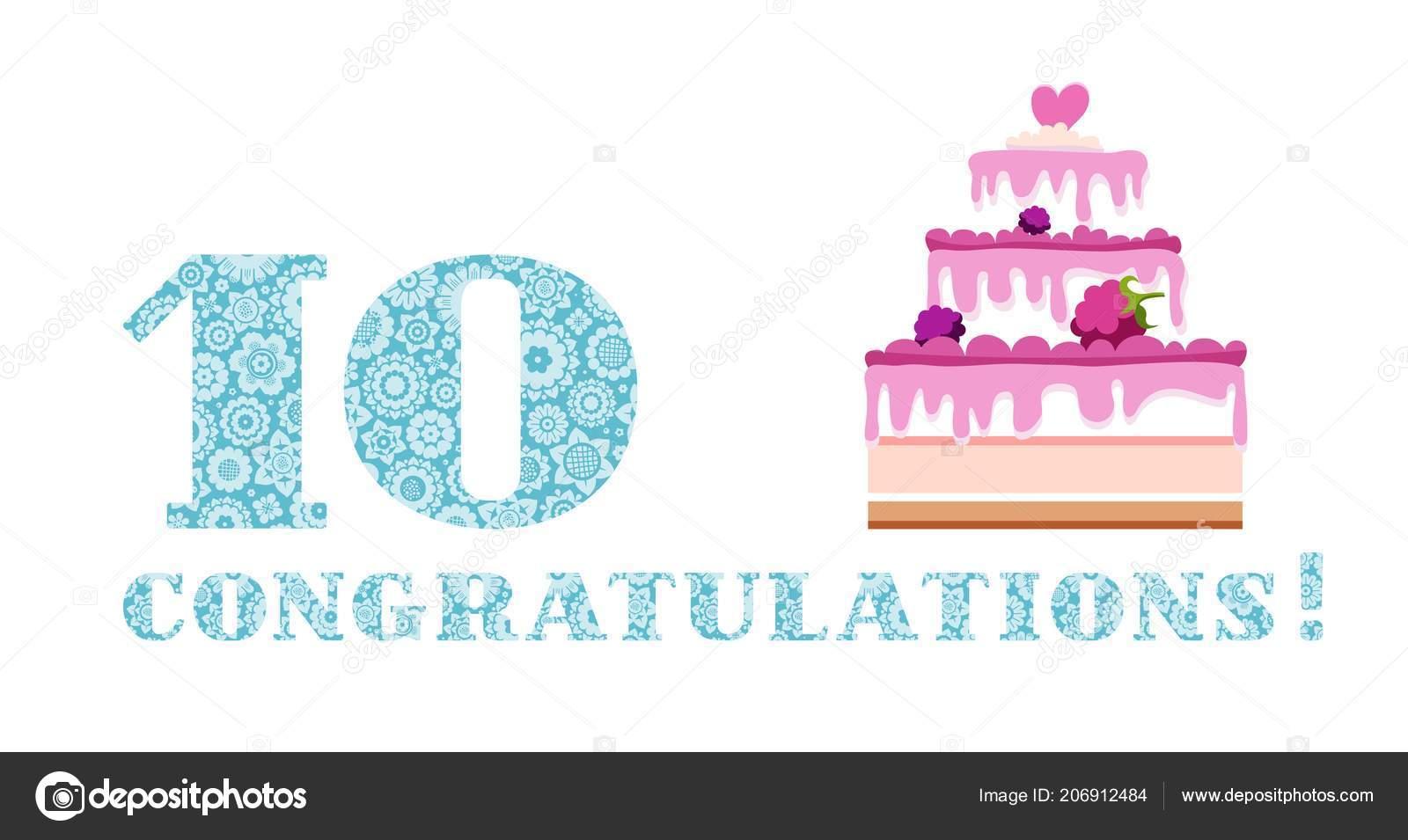 Anniversary greetings years berry cake english white blue vector anniversary greetings years berry cake english white blue vector happy stock vector m4hsunfo