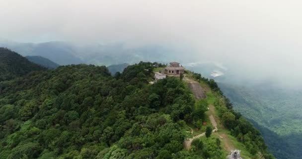 The summit of the mountain in the national park of Vietnam Bach Ma. The view from the top of the park is amazing.