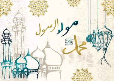 Hand drawn sketch Mawlid Al Nabi Muhammad arabic calligraphy, mosque, and islamic lantern greeting design vector illustration. Vintage luxury style with gold and blue colors on grunge background.