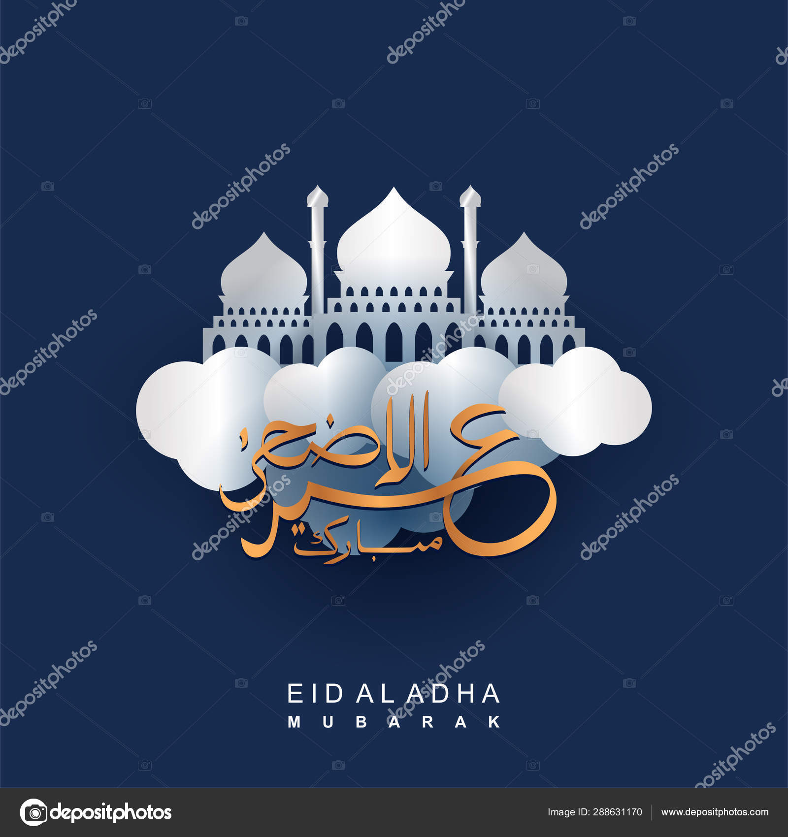 eid al adha paper cut art of mosque flying with could banner poster or background with arabic calligraphy for muslim community celebration blue colors design stock vector c ngupakarti 288631170 eid al adha paper cut art of mosque flying with could banner poster or background with arabic calligraphy for muslim community celebration blue colors design stock vector c ngupakarti 288631170
