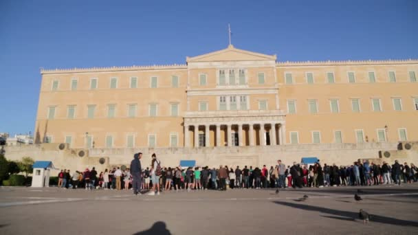footage of ceremonial changing of parliament guard in Athens