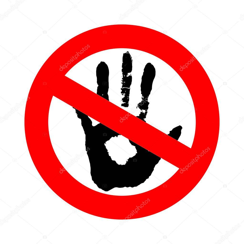 объявление обои руками не трогать если необходимый