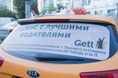 Gett taxi on the street. Moscow, Nametkina street, Aug, 18, 2018