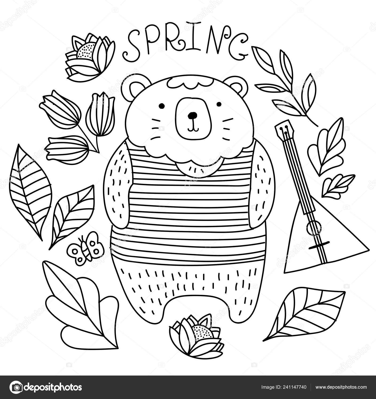 Ilustración Vectorial Oso Una Niña Bosque Doodle Del Trazador Líneas