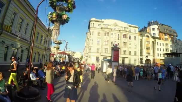 MOSCOW, RUSSIA - circa JUN, 2016: People on square near Gallery Tretyakov in Moscow