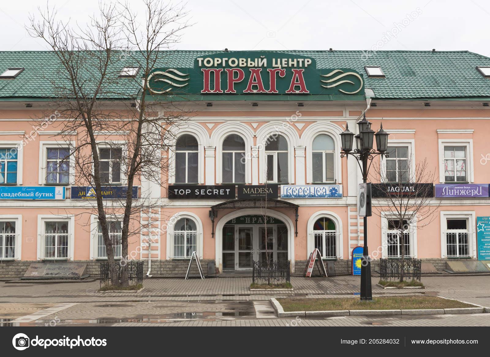 Shopping centers in Vologda. Description