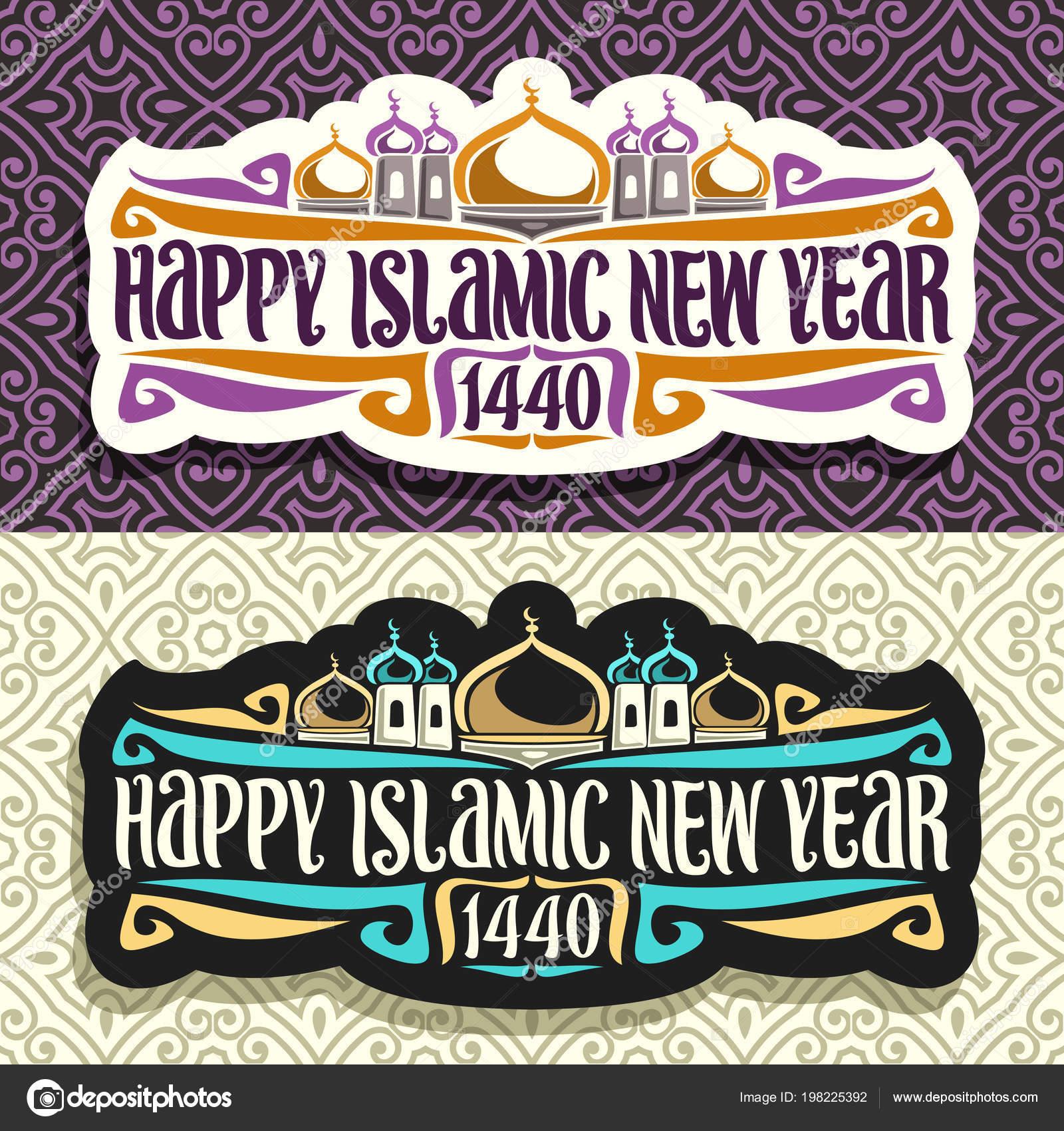 Calendario Islamico 1438.Loghi Vettoriali Nuovo Anno Islamico Adesivi Con Moschea
