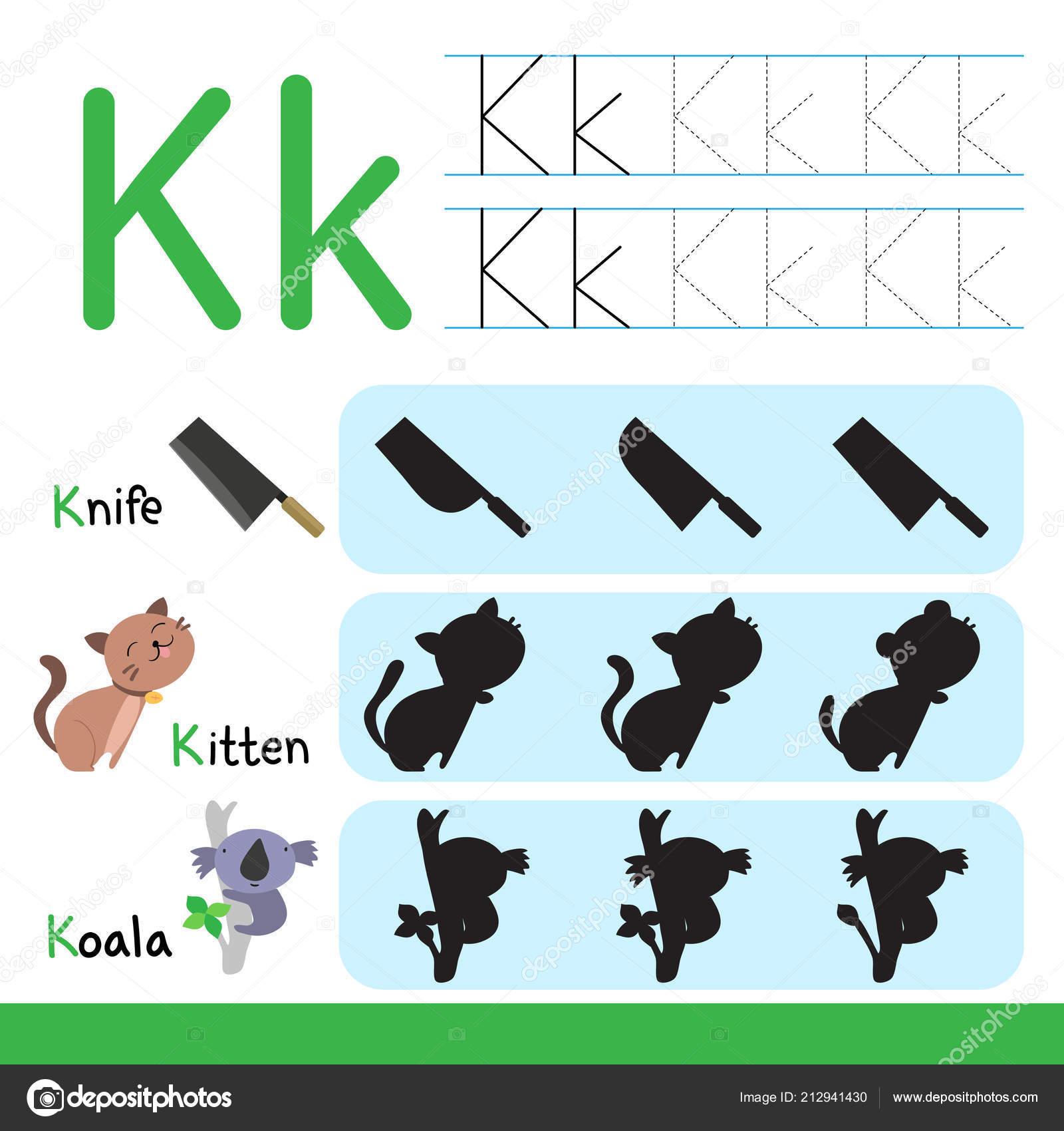 Worksheet Vector Design Kid Artwork Vector Design Kid — Stock Vector ...