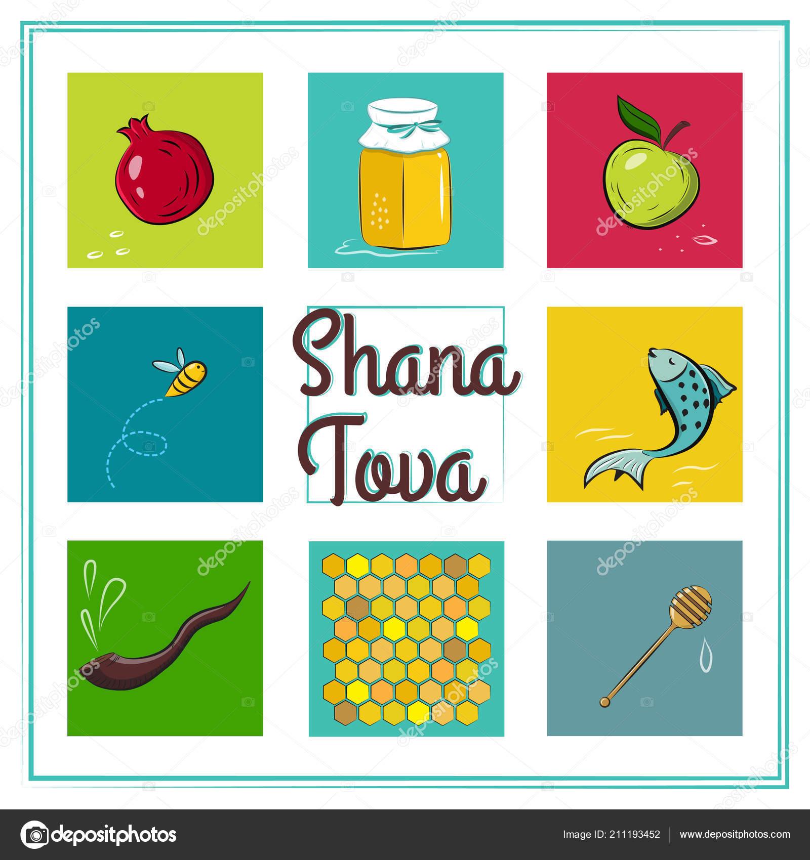Shana Tova Card Icons Of Rosh Hashanah Jewish New Year Stock