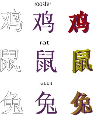 The full set of Chinese New Year characters. A teljes knai jv karakter.                                                                                     Illustrations or icons of all twelve Chinese zodiac animals. Vector illustration.